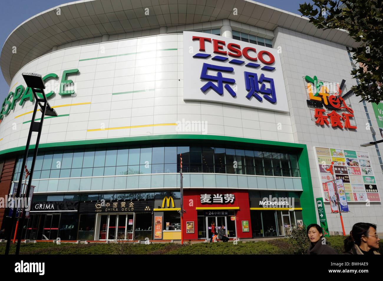Qingdao Tesco in Qingdao, Shandong province, China.11-Nov-2010 - Stock Image
