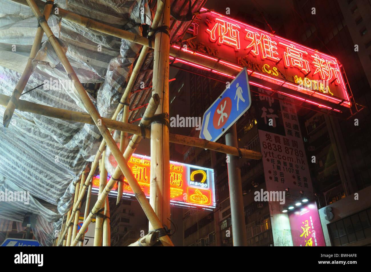 Bamboo scaffolding in Hong Kong - Stock Image