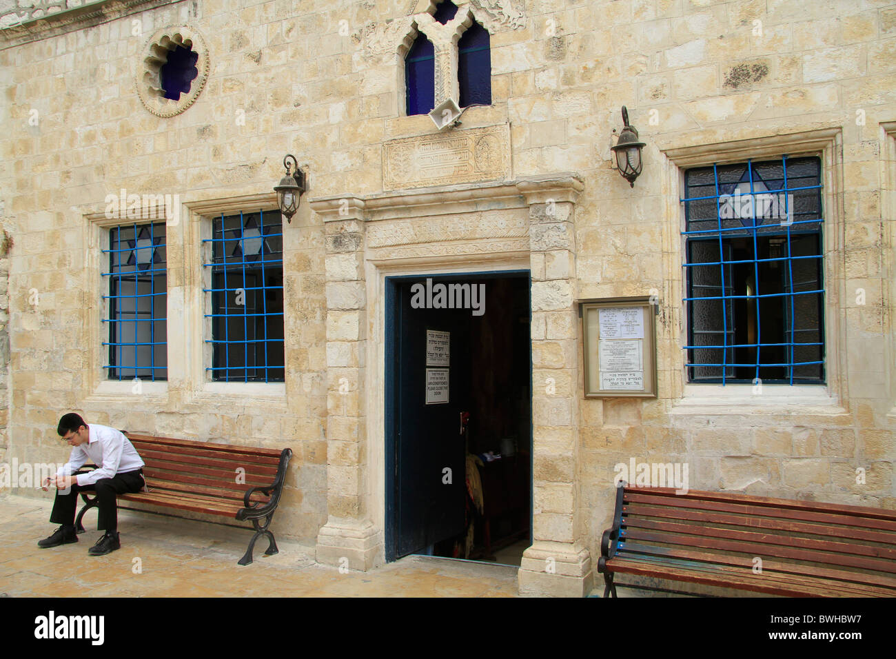 Israel, Upper Galilee, Ha'ari Synagogue in Safed - Stock Image