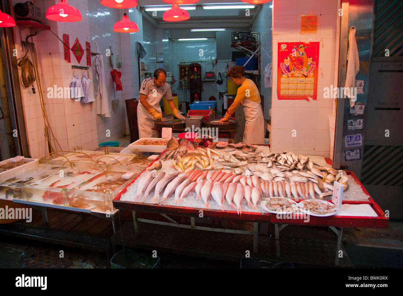 Traditional wet fish shop in Hong Kong, China, Gage Street Market - Stock Image