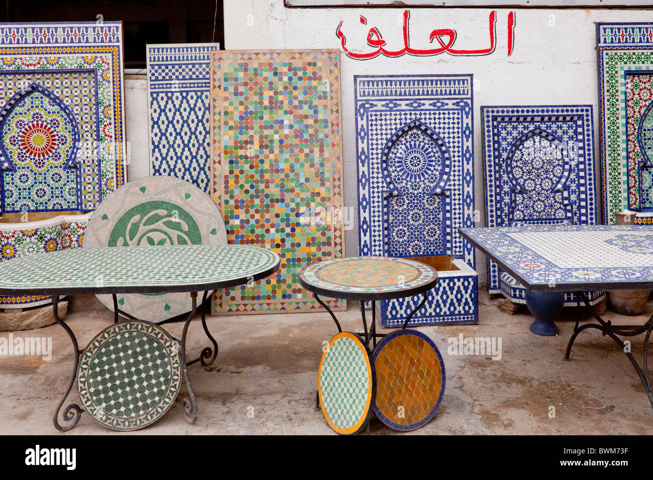 Incroyable A Ceramic Factory Manufacturing Mosaic Tile Fountains And Furniture In Fes,  Morocco.