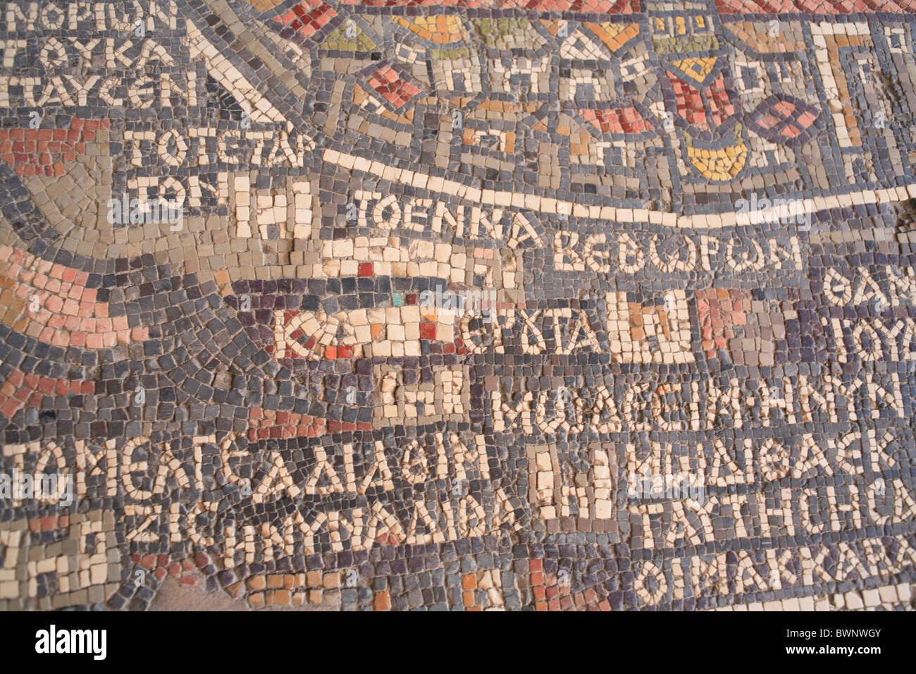 Madaba Jordan Mosaic map Holy Land St. George greek Orthodox church Middle East Oriental Ancient Old Art ar - Stock Image