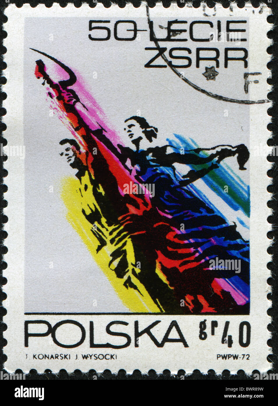 POLAND - CIRCA 1972: A stamp printed in Poland shows Monument Worker and Kolkhoz Woman by Vera Mukhina, circa 1972 - Stock Image