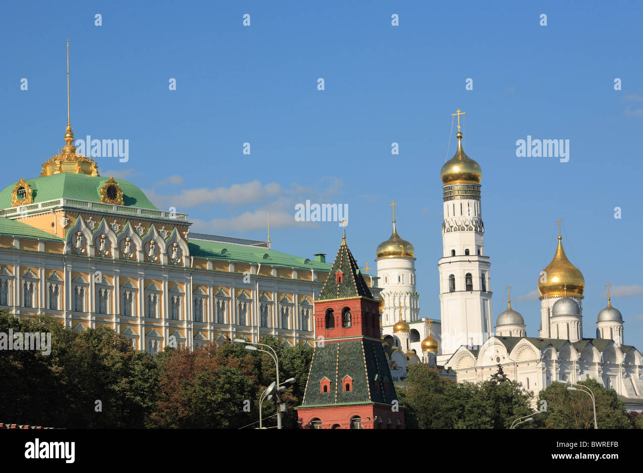 Moscow Russia Kremlin Moskva River Russian Architecture Building Blue Sky Embankment Tourist City T