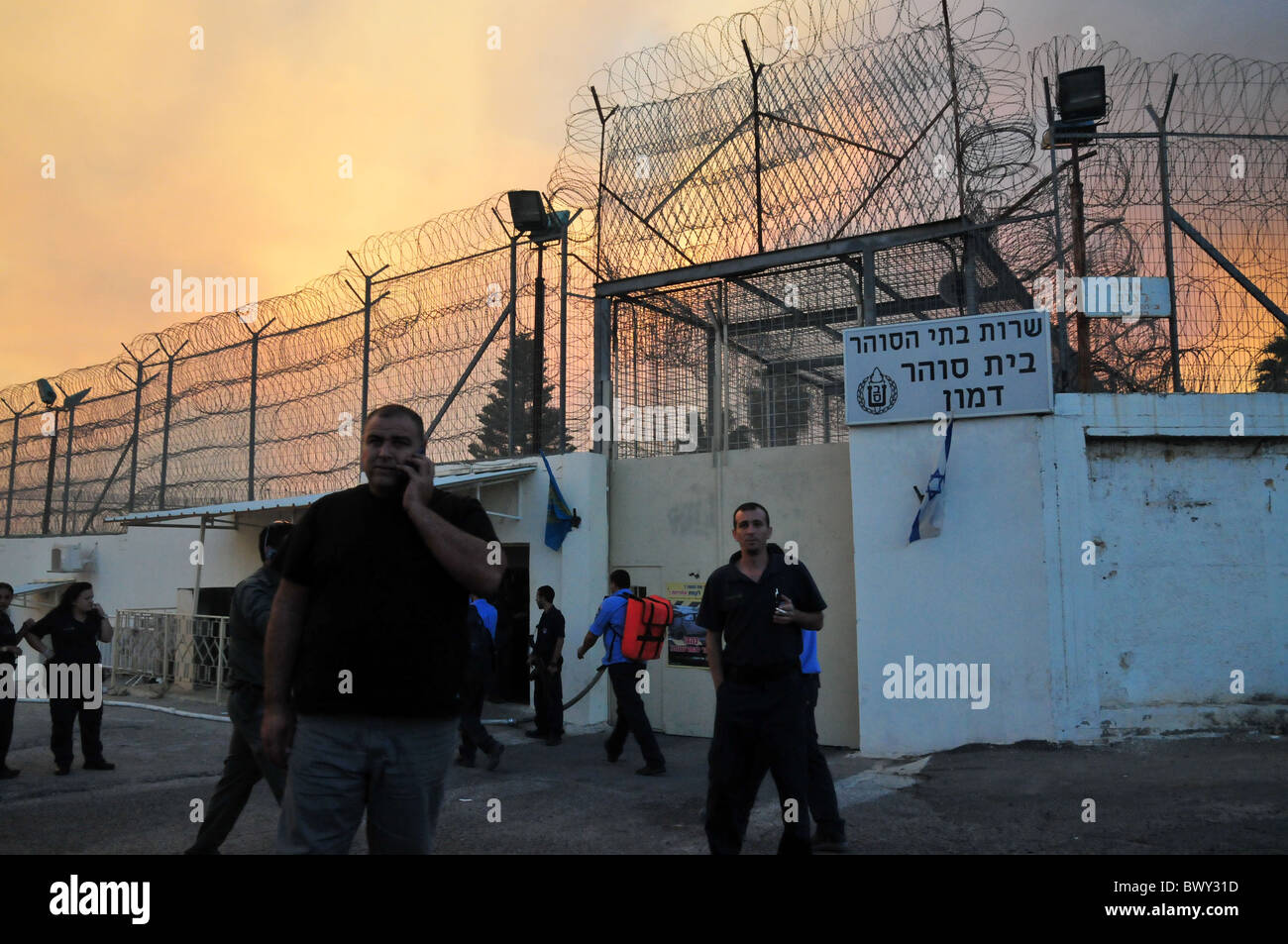 42 Prison Guards killed on bus as huge forest fire rages on the Carmel Mountain South of Haifa. Fire engulfs the - Stock Image