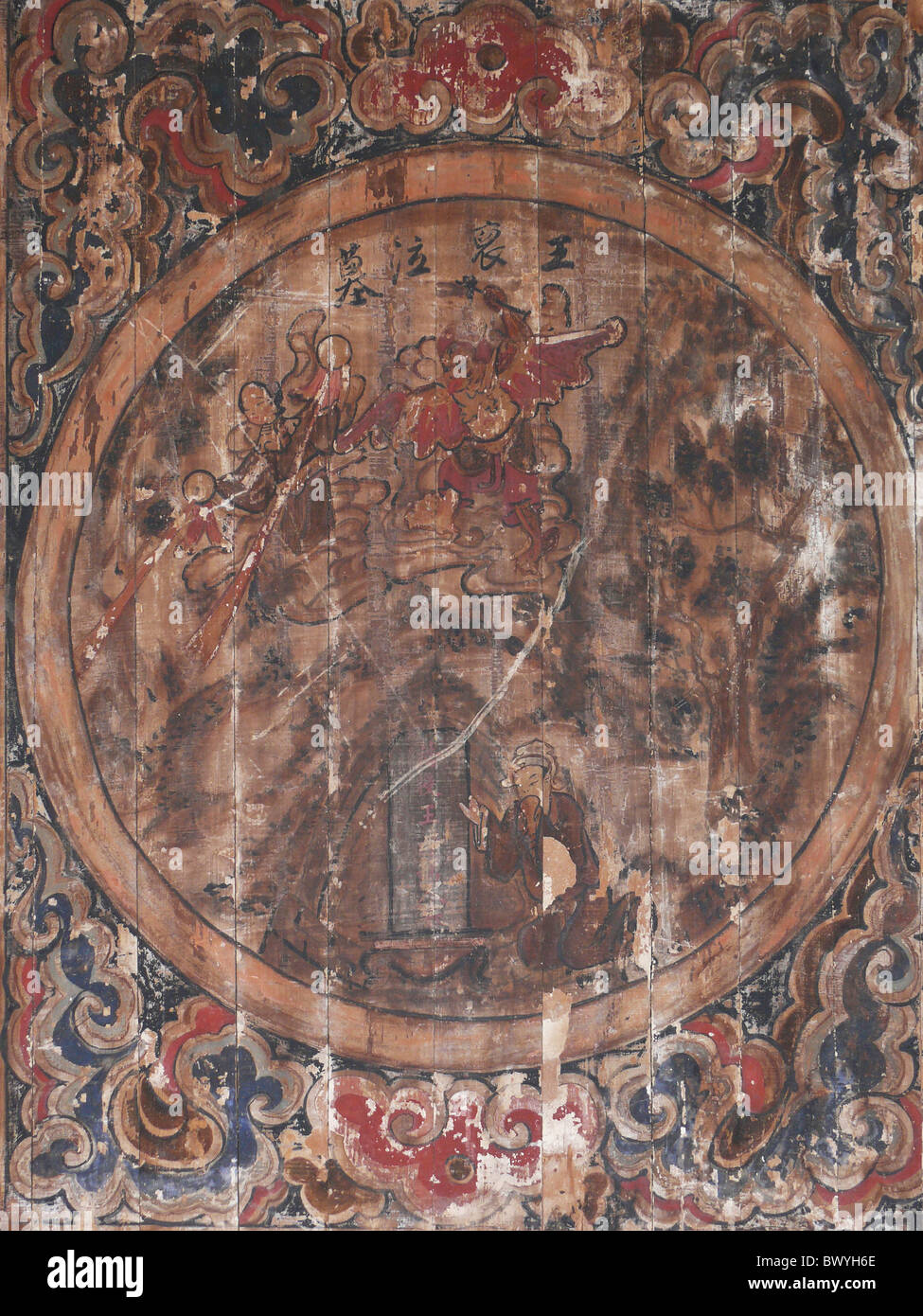Ancient painting on old furniture depicting classical myth, Fubao Ancient Town, Luzhou, Sichuan Province, China - Stock Image