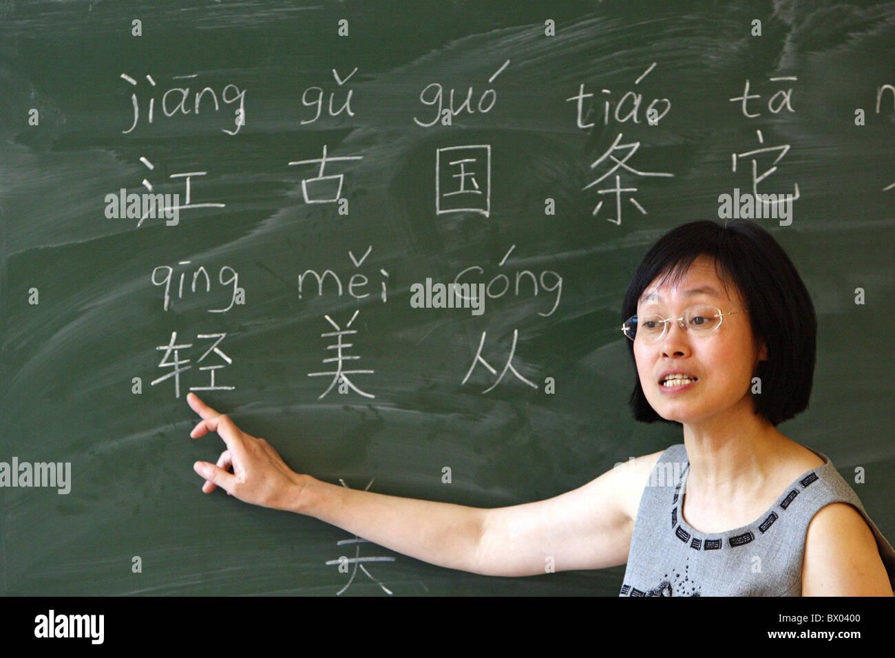 Huade China School in Berlin, Germany - Stock Image