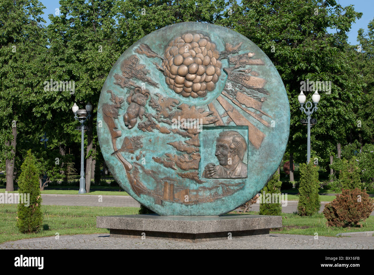 Monument outside Luzhniki Stadium (chief venue for the 1980 Summer Olympics) in Moscow, Russia - Stock Image