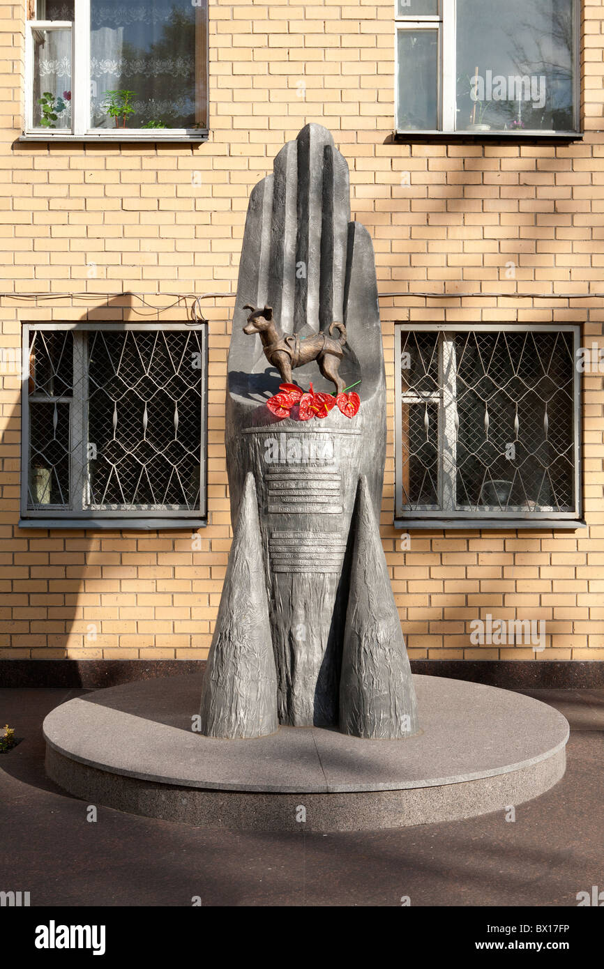 Monument to the Soviet space dog Laika who was the first ...