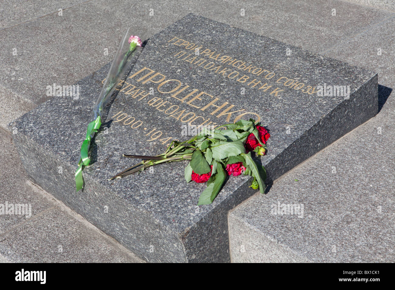 The grave of the Soviet Ukrainian Lieutenant Colonel Stepan Protsenko at Slavy Park in Kiev, Ukraine - Stock Image