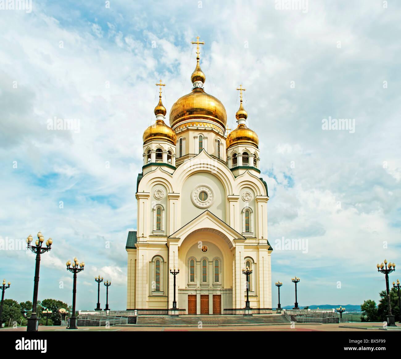 Spaso-Preobrazhenskiy cathedral Khabarovsk - Stock Image