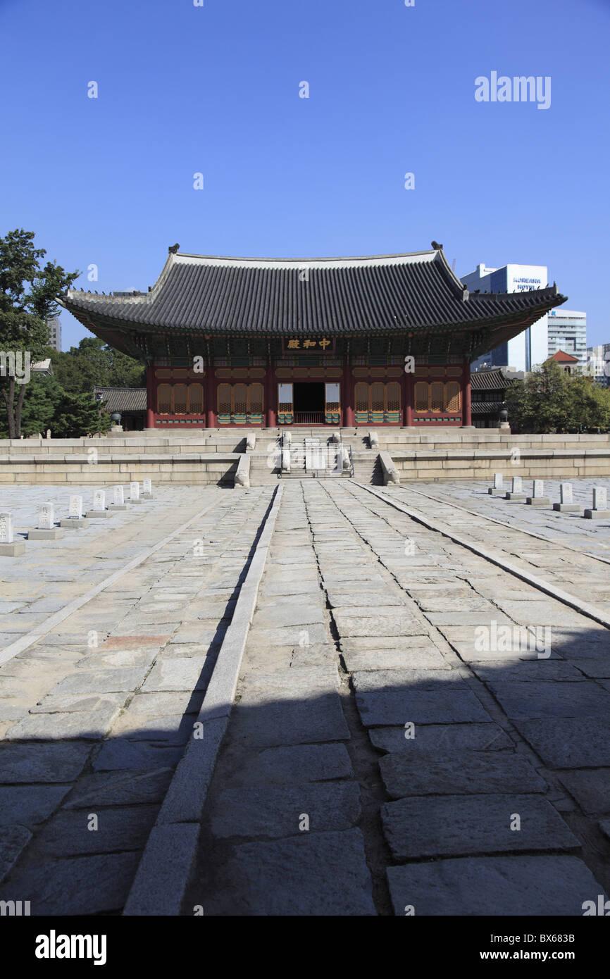 Deoksugung Palace (Palace of Virtuous Longevity), Seoul, South Korea, Asia - Stock Image