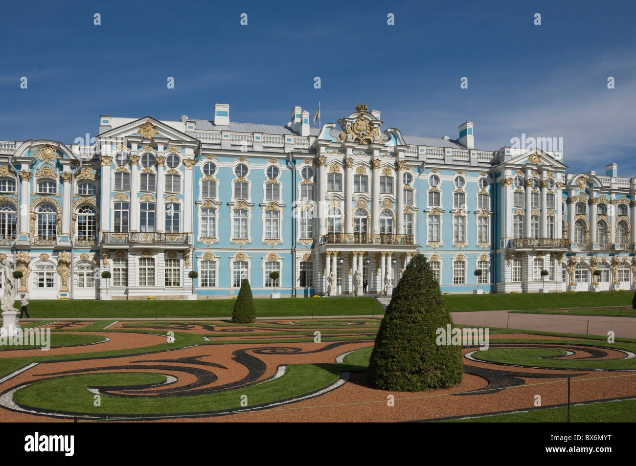Catherine's Palace, St. Petersburg, Russia, Europe - Stock Image