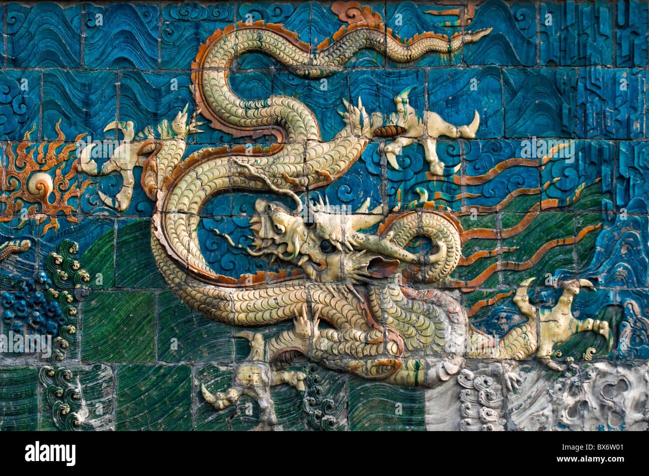 ornate and decorative chinese dragon art china stock photo
