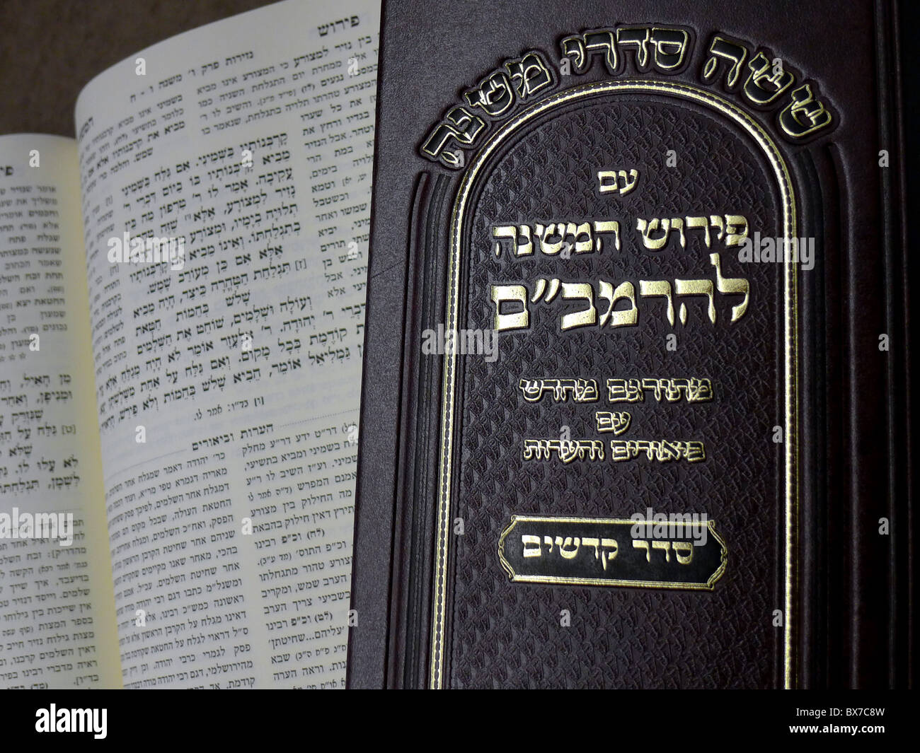 Hebrew religious books - Stock Image