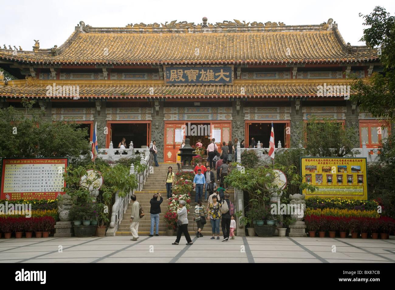 China Hong Kong Lantau Po Lin Monastery - Stock Image