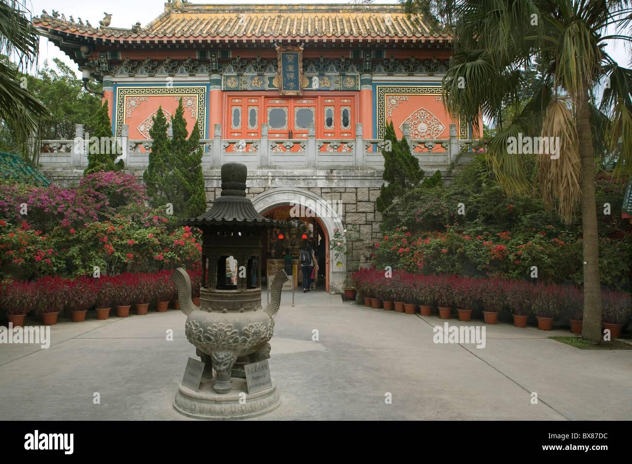 China Hong Kong Lantau Po Lin Monastery gateway - Stock Image