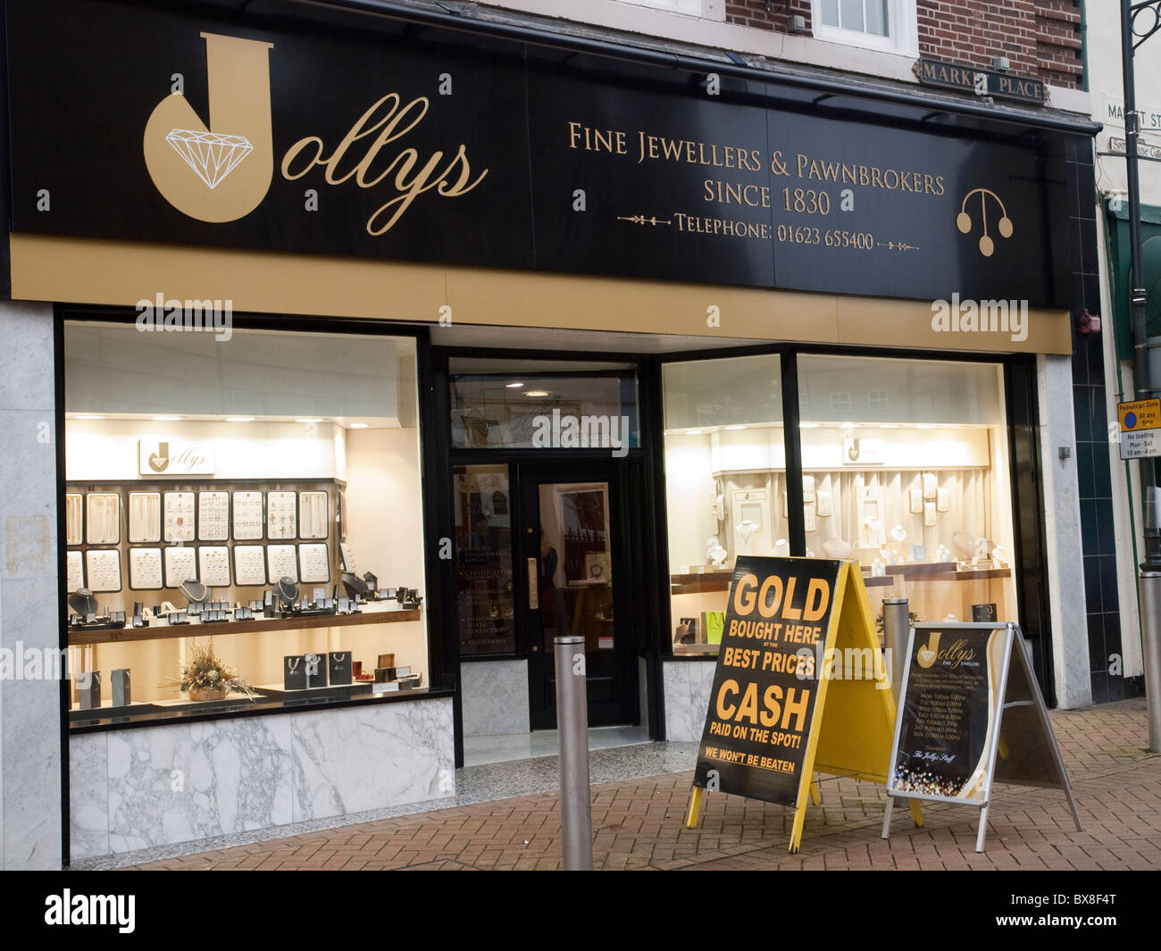 Jolly's Jewellers and Pawnbrokers in Mansfield, Nottinghamshire England UK - Stock Image