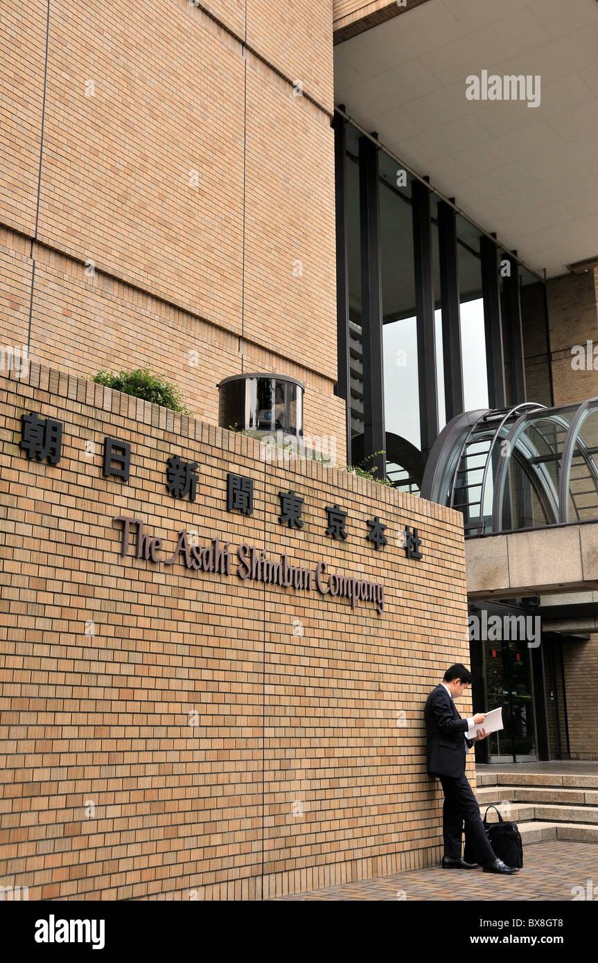 The Asahi Shimbun Company, Ginza, Tokyo, Japan - Stock Image