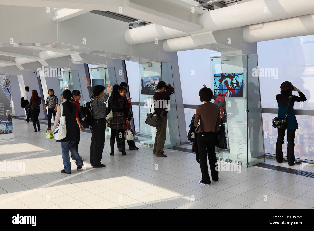 Inside of the Observation Deck of Shanghai World Financial Center (SWFC), Pudong Shanghai China. - Stock Image