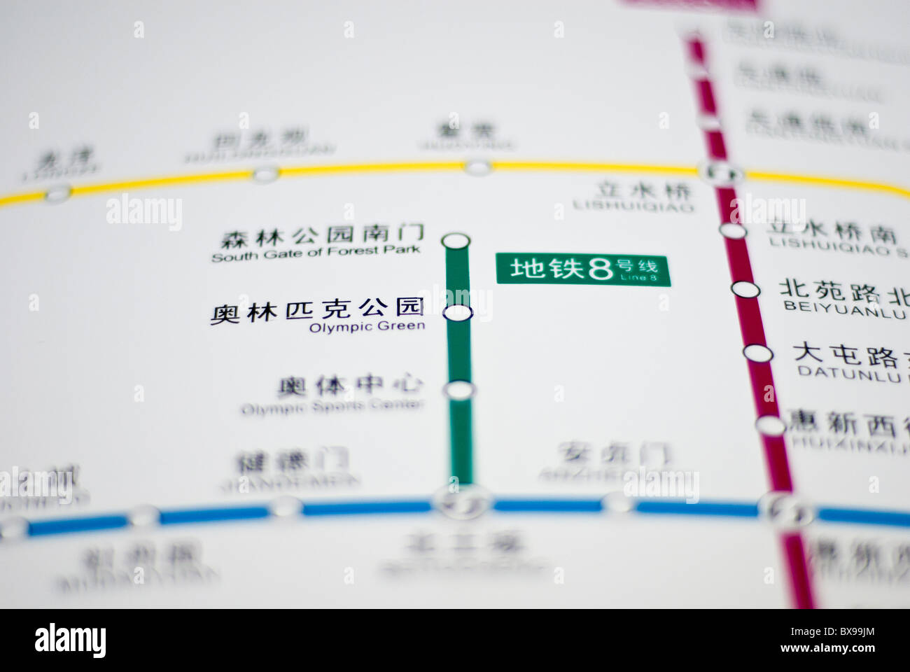 Beijing Subway Map Search.Detail Of Beijing Subway System S Map With The Olympic Green Station