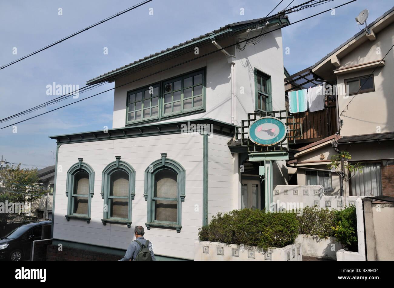 Tea and Cake cafe, Philosopher's path, Kyoto, Japan Stock Photo