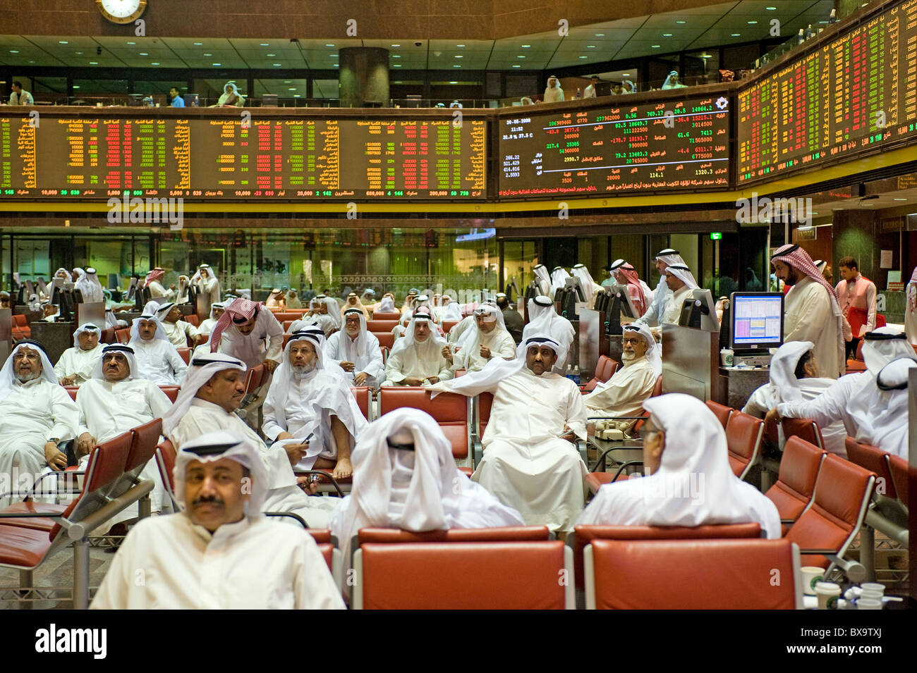 The stock exchange, Kuwait City, Kuwait - Stock Image