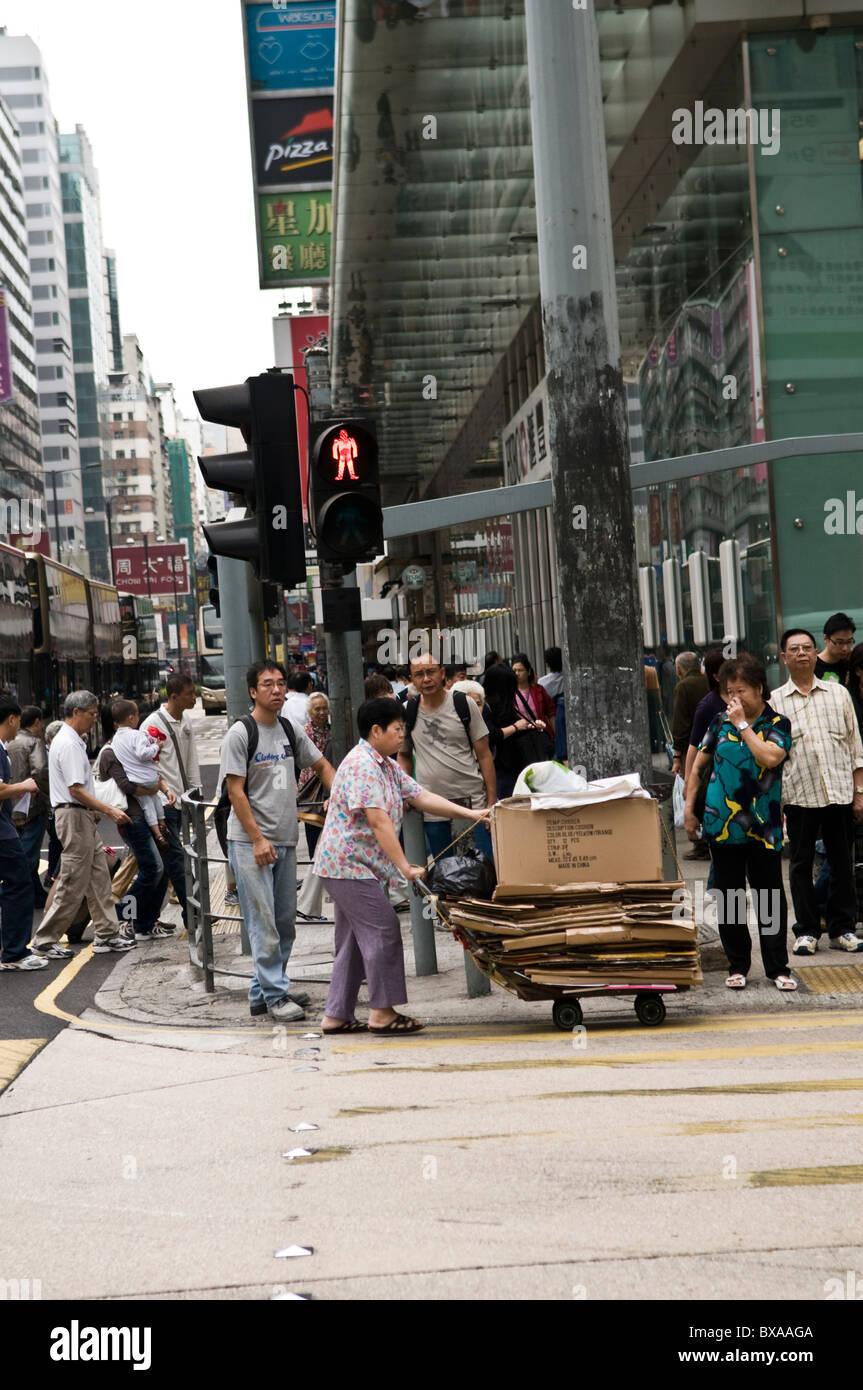 Street vibe in Kowloon, Hong Kong. - Stock Image