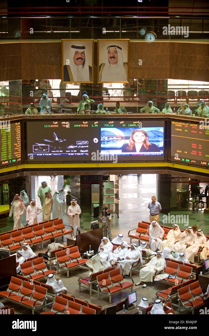 The stock exchange, Kuwait City, Kuwait Stock Photo