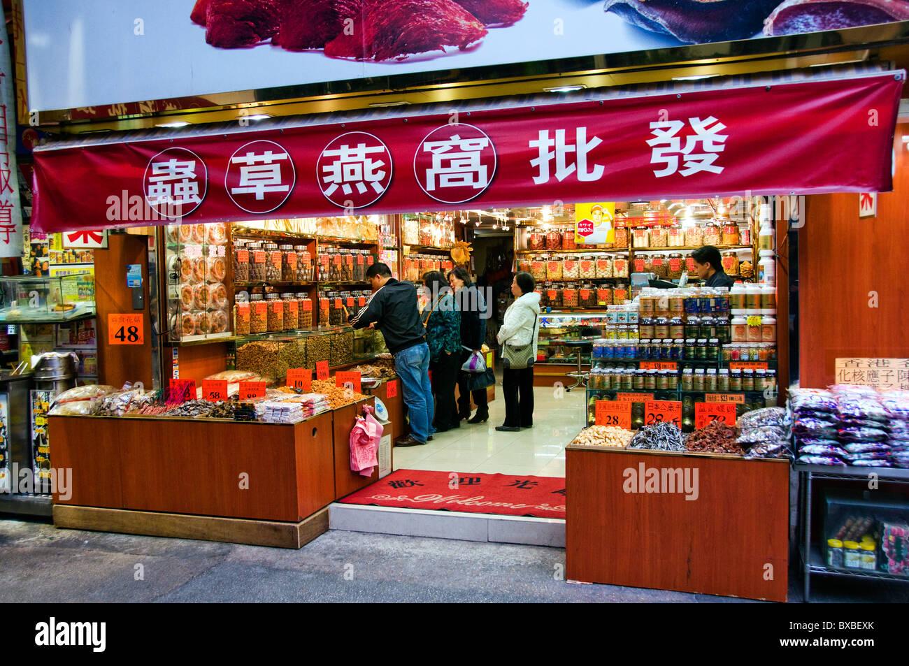 Oriental Medicine Herb Shop In Chinatown Hong Kong Southeast Asia