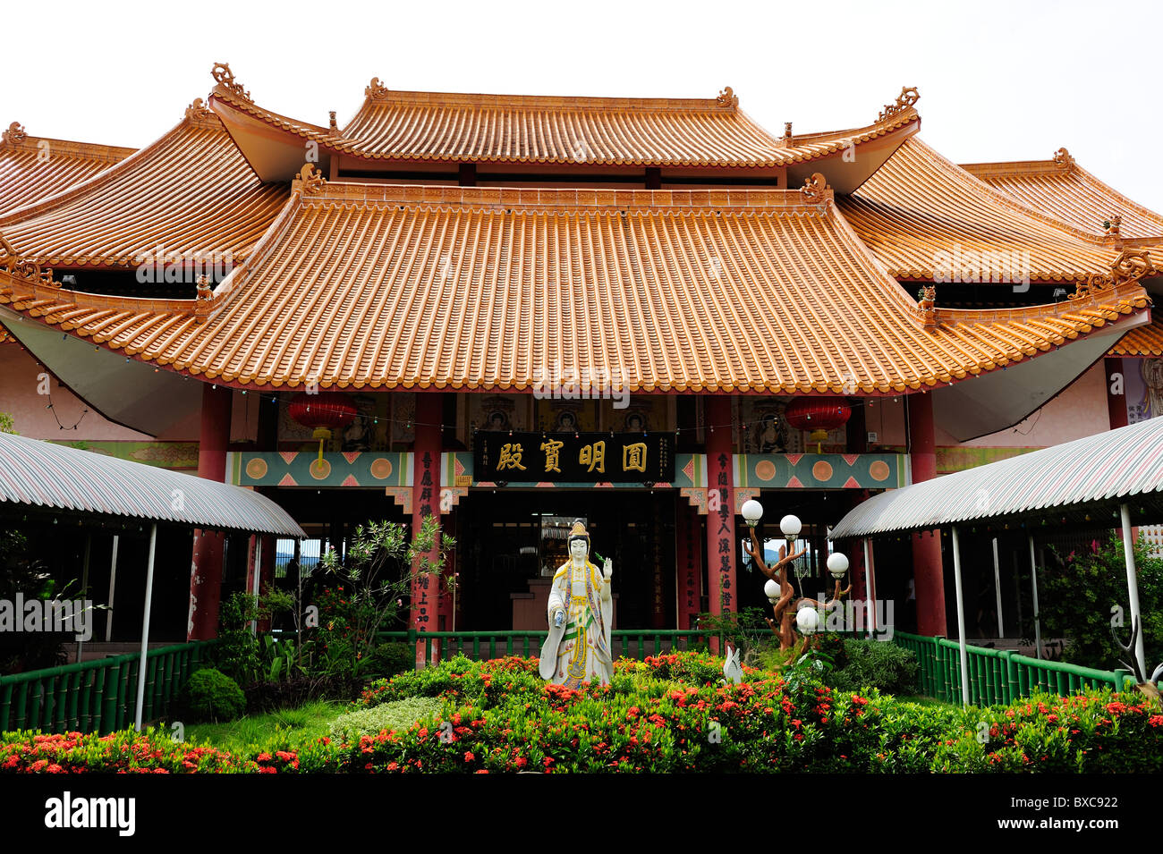 Puh Toh Si Chinese Temple near Kota Kinabalu, Sabah - Stock Image