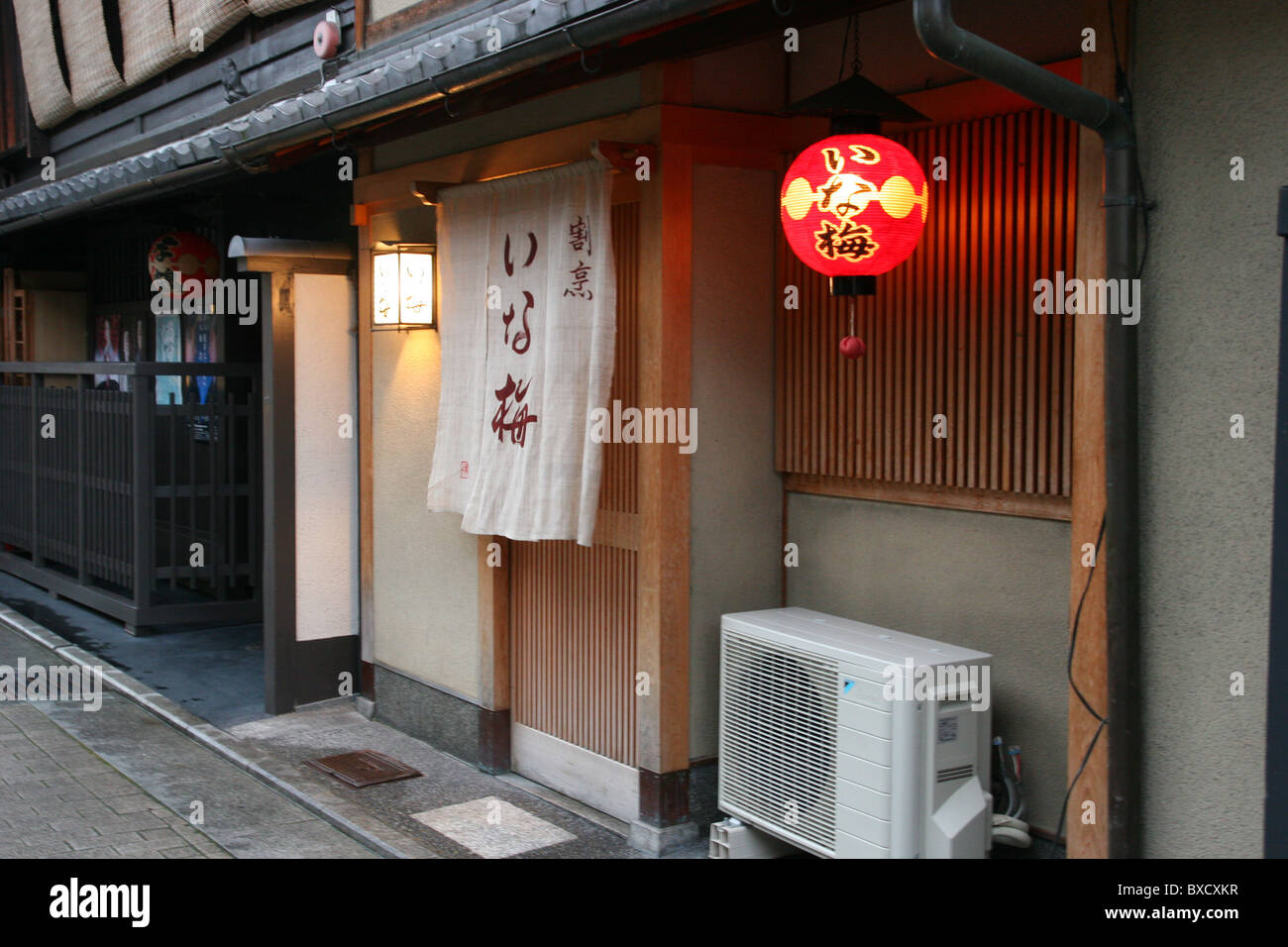 Red Lantern Outside A Traditional Japanese Restaurant In Gion Stock Photo Alamy