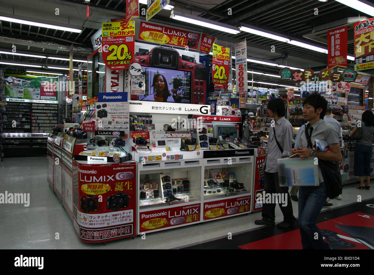 Lumix digital cameras for sale in Bic Camera store in Tokyo Japan 2010 - Stock Image