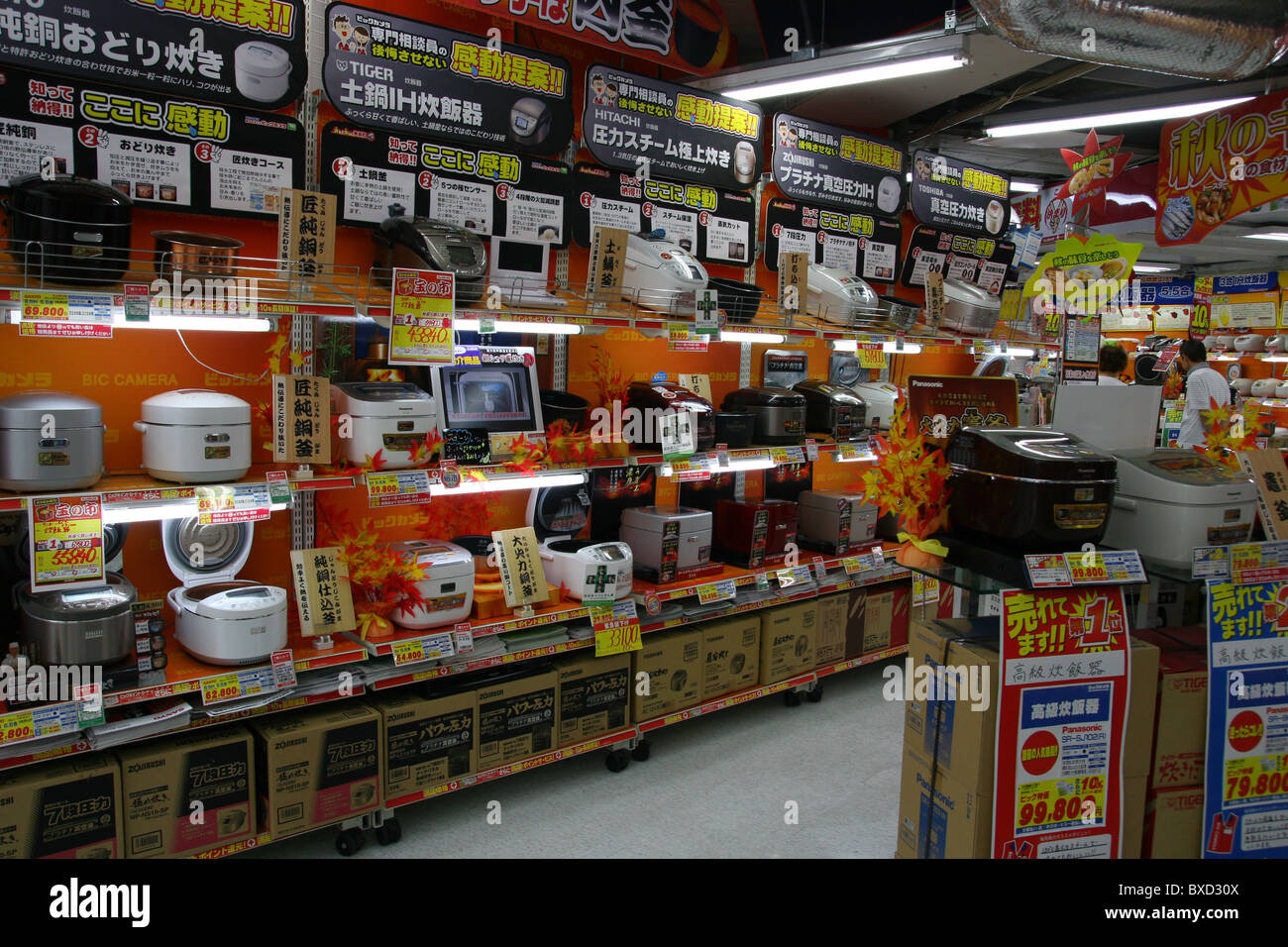Electric rice cookers for sale in Bic Camera store in Tokyo Japan 2010 - Stock Image