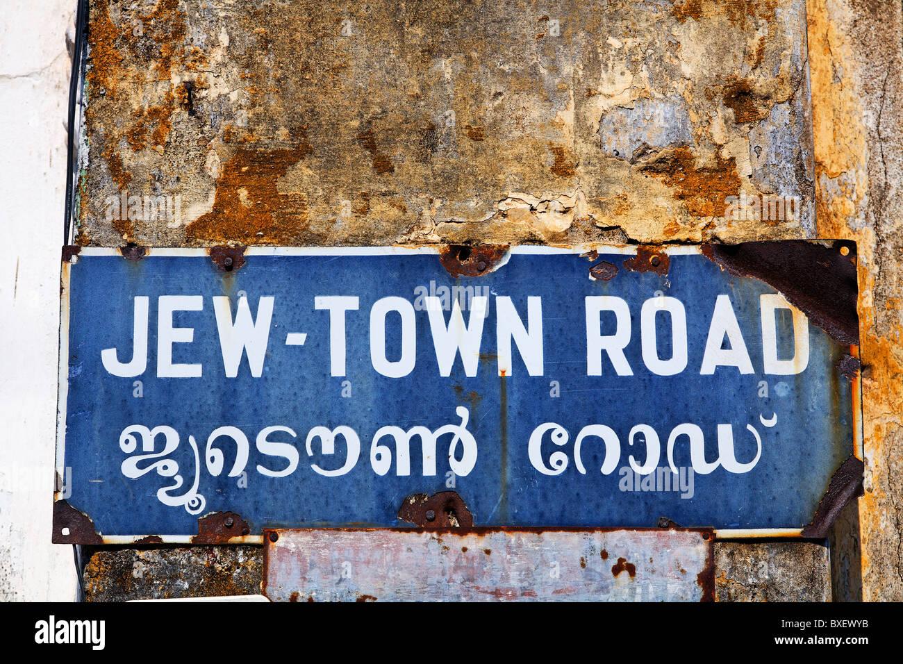 India - Kerala - Kochi - Jew Town - Stock Image