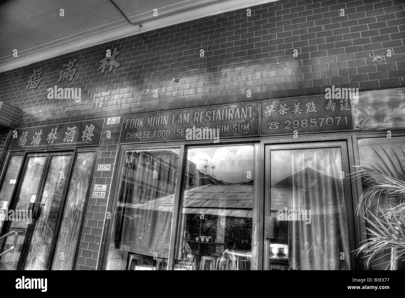 Detail of a small restaurant at Tai o on Lantau island in hdr and black and white - Stock Image