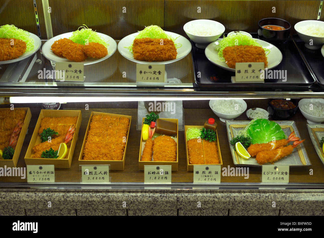 Japanese Deep Fried Dishes on display at a restaurant, Yokohama, Japan JP - Stock Image
