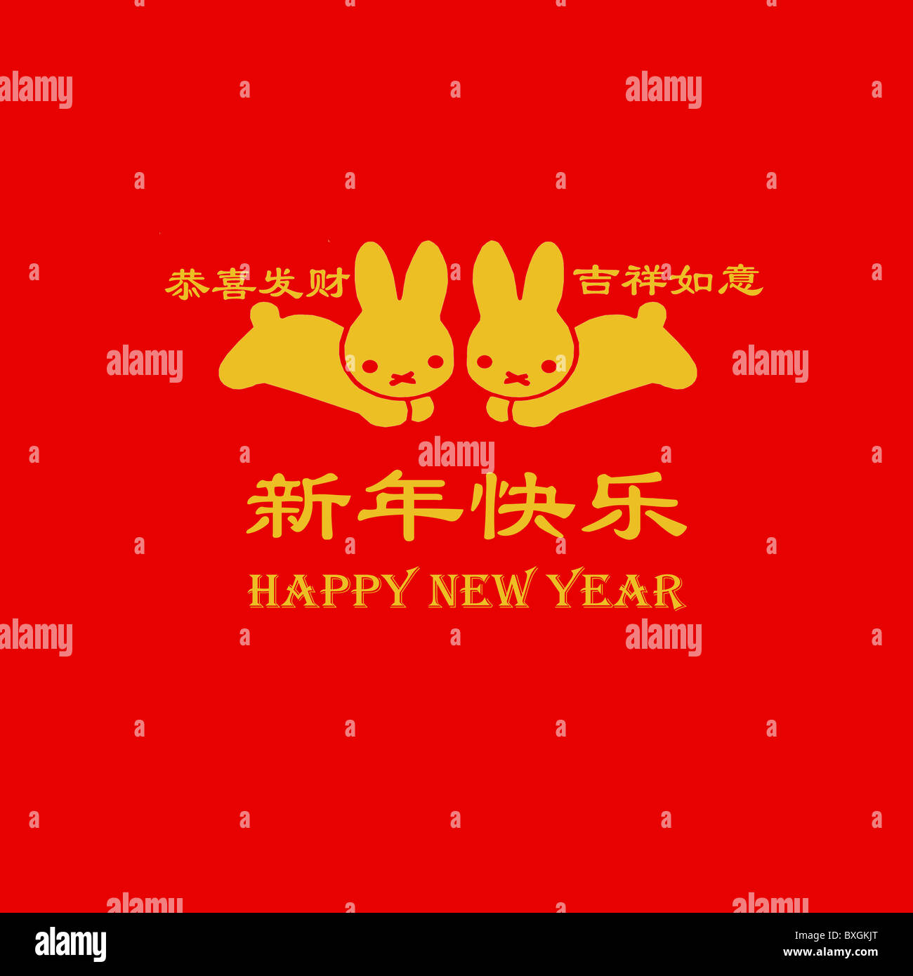 Chinese New Year Greeting Card With Chinese Characters Stock Photo