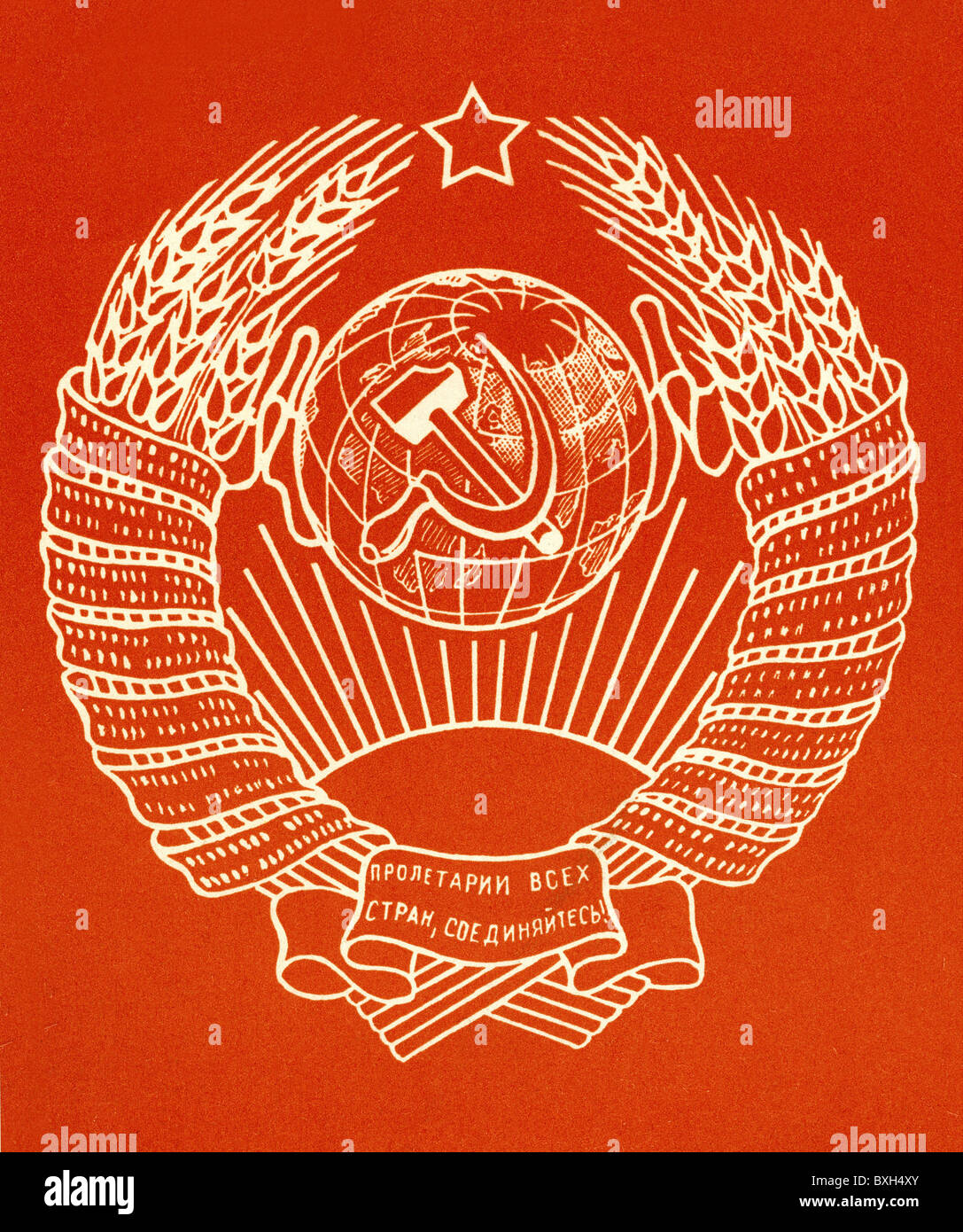 Symbols National Coat Of Arms Union Of Socialist Soviet Republics