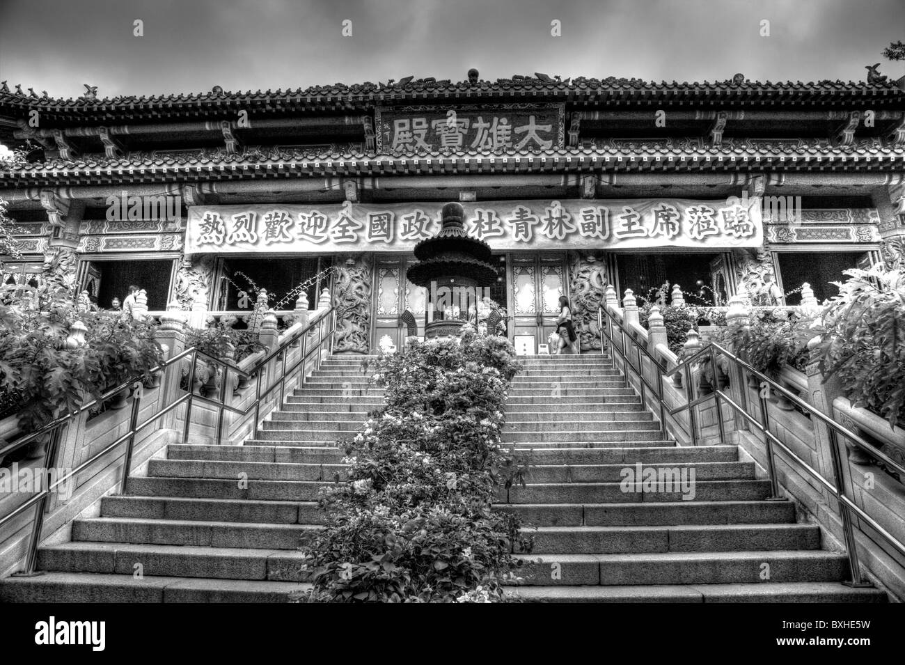 The Po Lin Monastery is located in Ngong Ping on Lantau Island in Hong Kong. - Stock Image