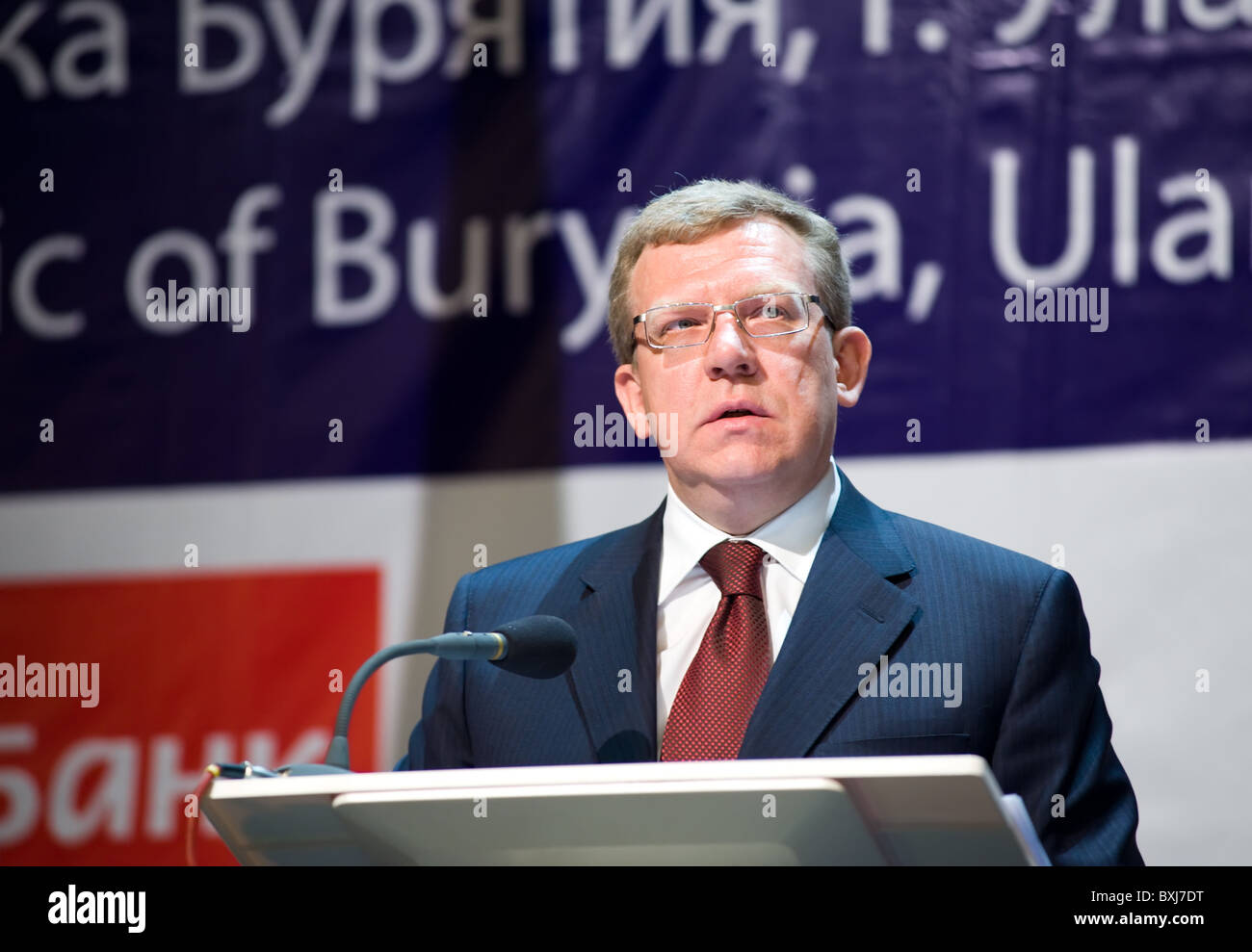 ULAN-UDE, RUSSIA - JULY 9: The minister of finance of Russia Aleksei Kudrin speaks on the world crisis matter at - Stock Image