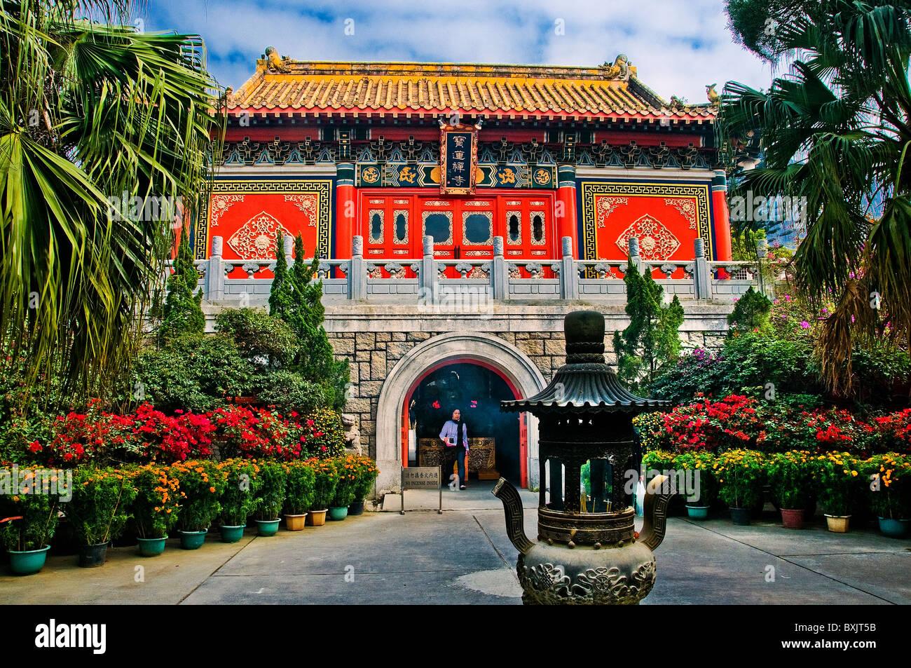 Interior courtyard of Po Lin monastery at Ngong Ping Lantau Island China - Stock Image