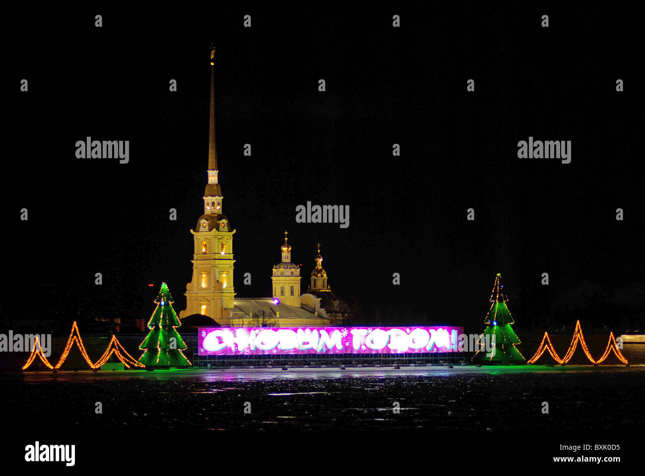 New Yaear night illumination of Saint-Petersburg's center. Peter and Paul fortress. - Stock Image