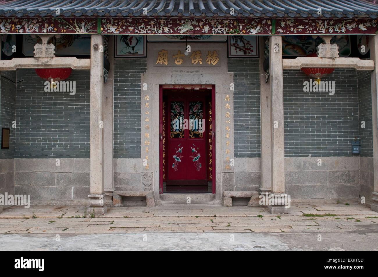 Temple, Lantau island, Hong Kong, China - Stock Image