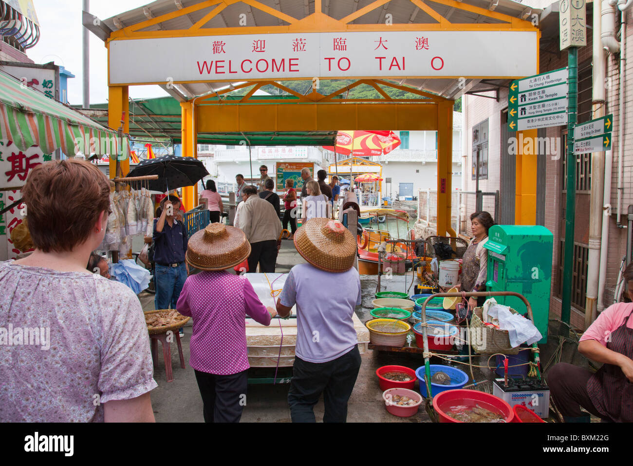 4590f2f40347b Market Tai O Lantau Island Fishing Village Ladies Hats Stock Photos ...