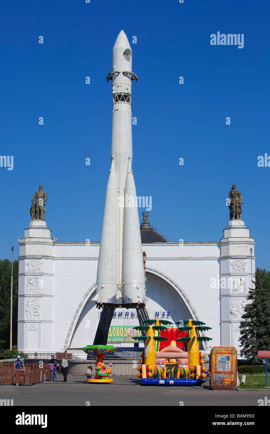 Soyuz spacecraft located outside the Space Pavilion at the All-Russian Exhibition Center in Moscow, Russia - Stock Image
