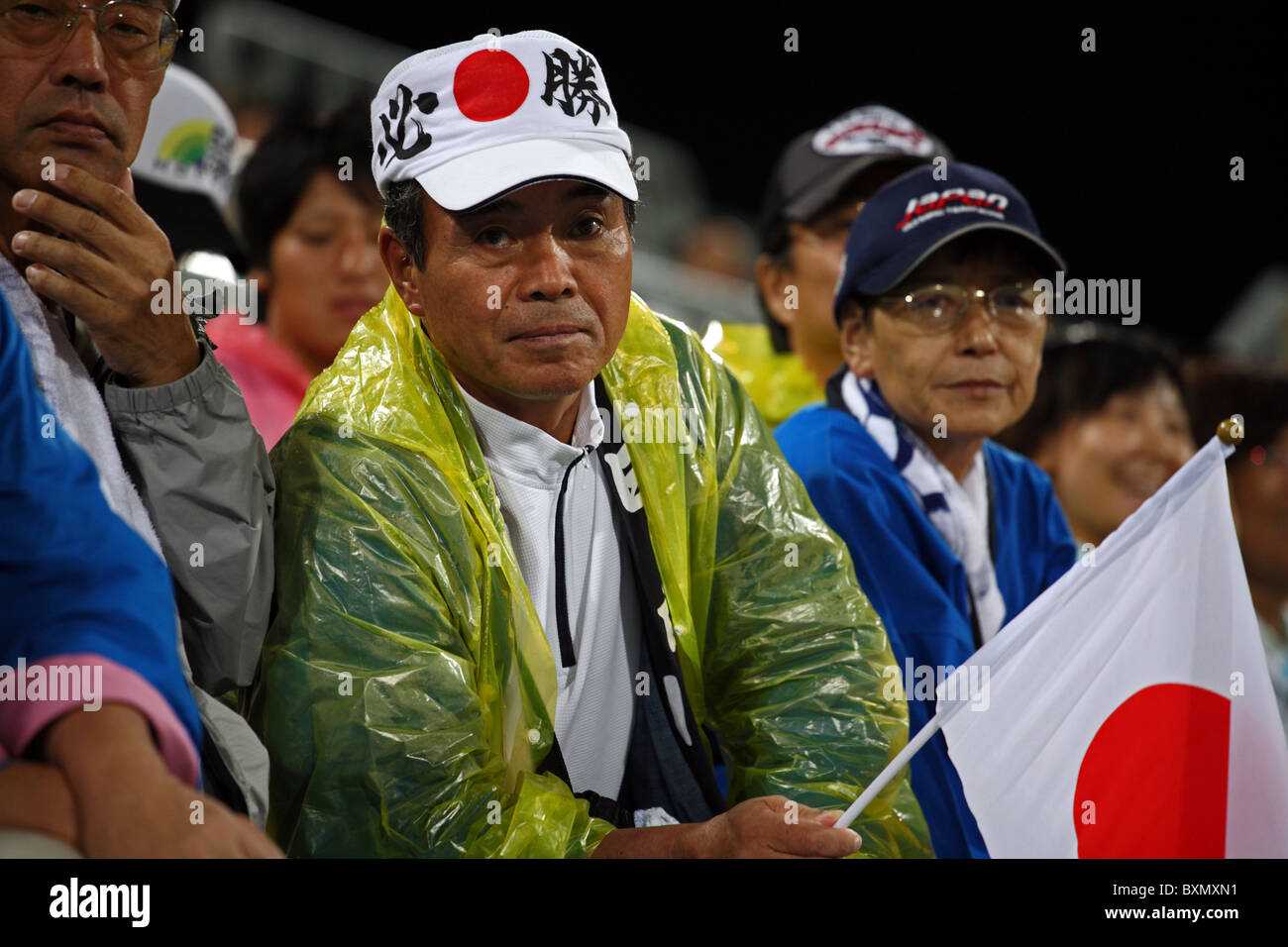 Japanese fans at women's hockey match, Olympic Games, Beijing - Stock Image