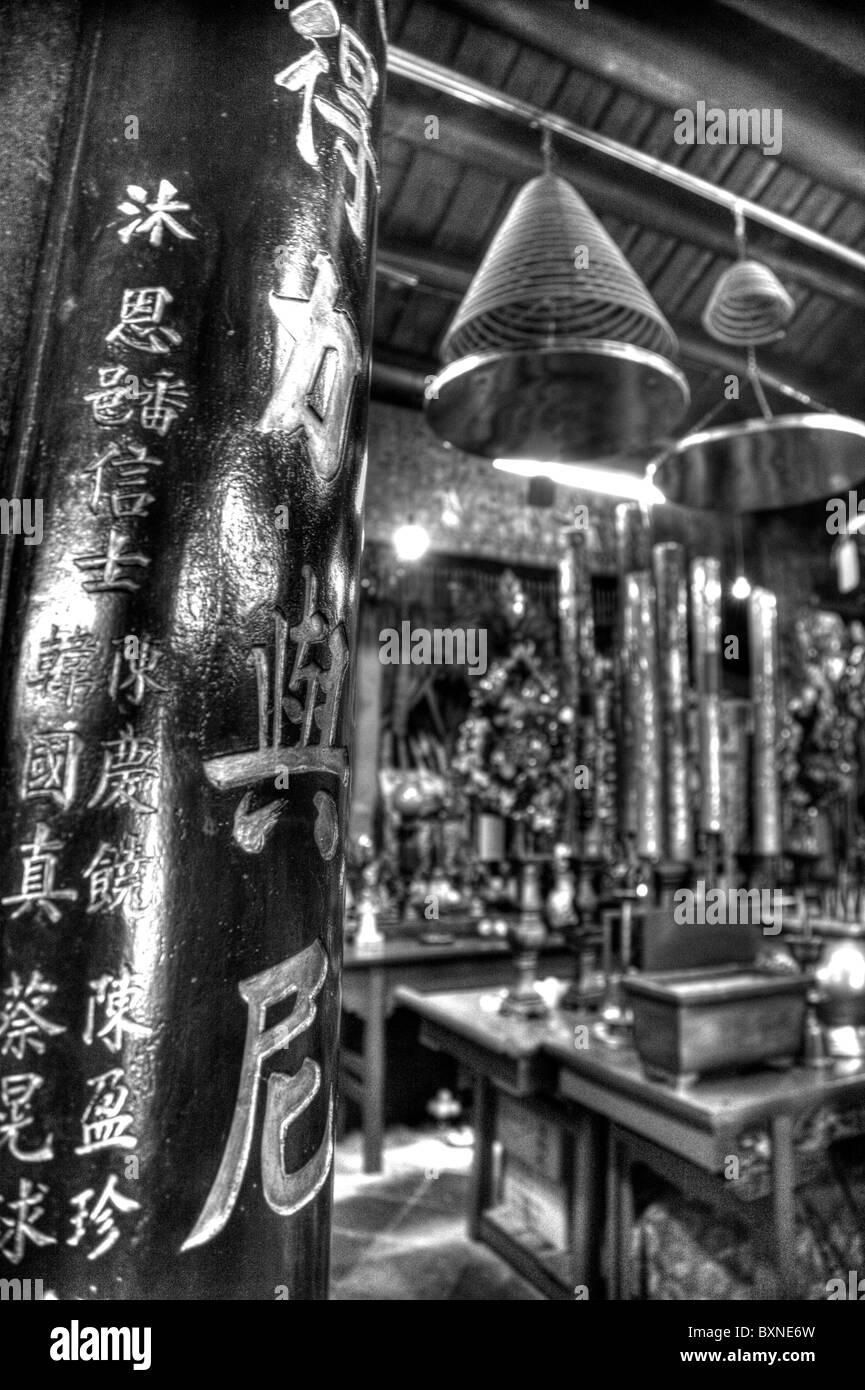 Tai O, Lantau Island, Hong Kong, China, Asia, Inside detail of Yeung Hau Temple - Stock Image