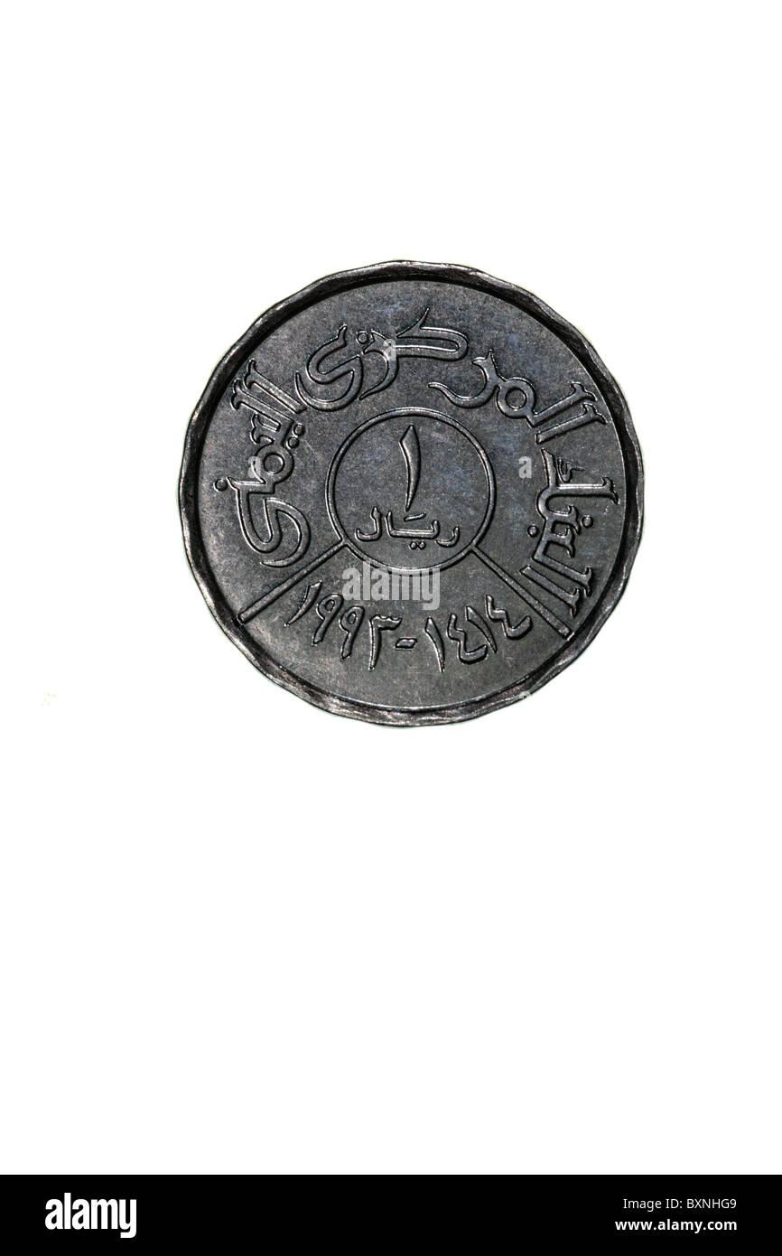 Yemen coin - Stock Image