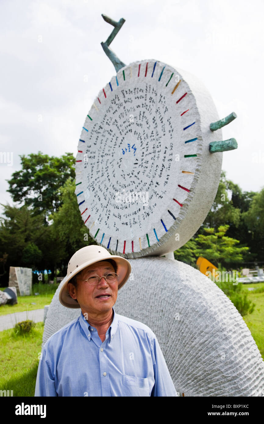 Korean sculptor Chan Kab Park in his sculpture park in Yeongwol, South Korea - Stock Image